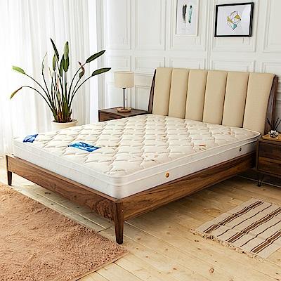 時尚屋 麥爾肯硬式三線6尺加大雙人獨立筒彈簧床墊