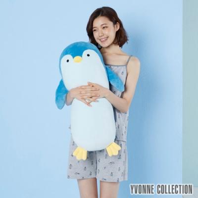 Yvonne Collection 企鵝長型抱枕-水藍