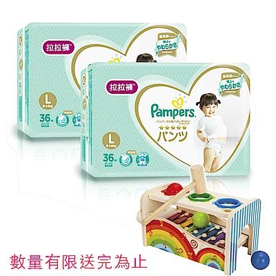(2箱組合)幫寶適  一級幫 拉拉褲/褲型尿布 (L) 36片X4包_日本原裝/箱