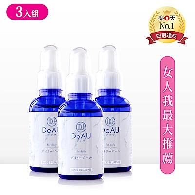 DeAU日本小藍瓶-角質調理專家藍藍露(團購3入組)