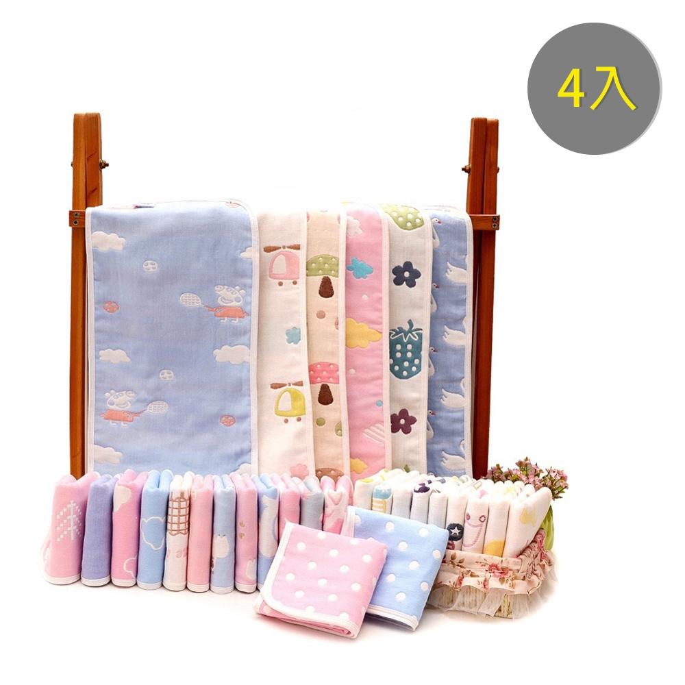 (4件組) 六層紗長方巾 兒童毛巾 雙面毛巾 浴巾 49*25cm