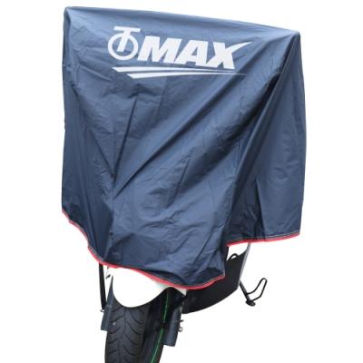 OMAX尊爵重機龍頭罩-藍黑-L-快
