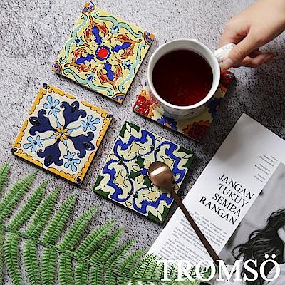 TROMSO 復古花磚杯盤墊4入組-義大利彩窯
