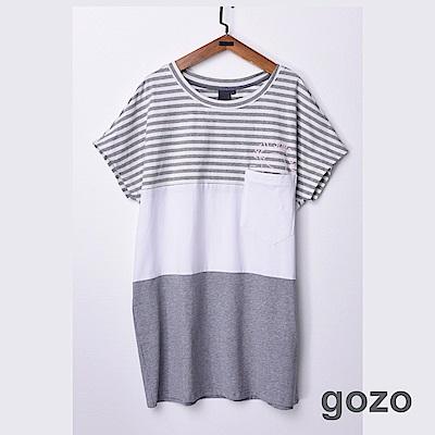 gozo 小行星口袋條紋拼接長版上衣(灰色)