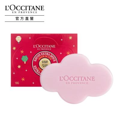 L'OCCITANE歐舒丹 夢想乳油木花果香氛皂150g