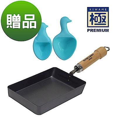 極PREMIUM 玉子燒調理鍋(小)