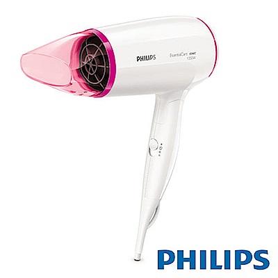 飛利浦旅行用負離子折疊超靜音吹風機 BHD012(快速到貨)