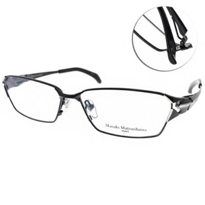 Masaki Matsushima眼鏡 日系鋼鐵科幻款/黑銀-藍 #MMF1229 C03