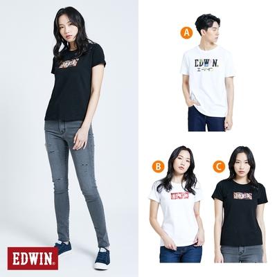 [時時樂限定] EDWIN 超市系列 熱銷LOGO短袖T恤-男女款(3款)
