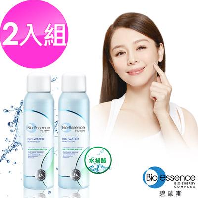 Bio-essence碧歐斯 BIO水感舒緩微礦控油噴霧100ml(2入組)