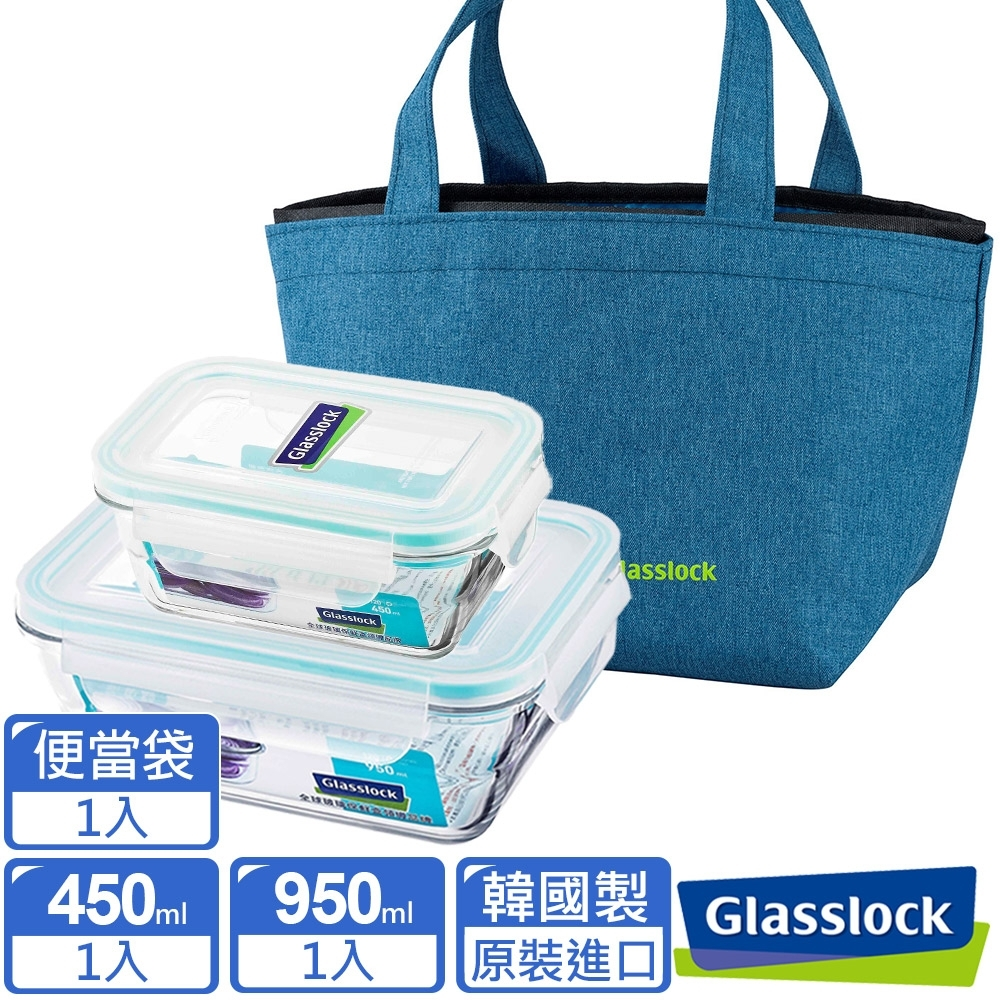 Glasslock 強化玻璃微波保鮮盒-兩用便當袋藍色3件組
