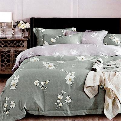 Lily Royal 百分百純天絲涼被床包四件組 雙人 芙怡