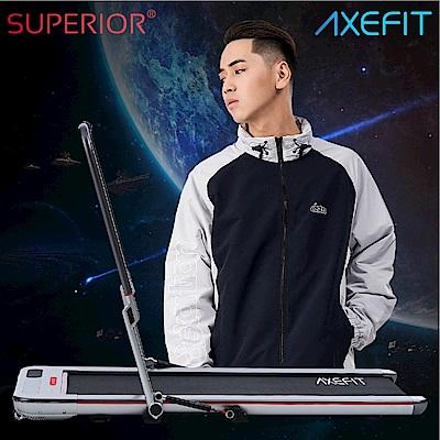 AXEFIT 超越者智能平板跑步機-SUPERIOR (智能觸控跑台)