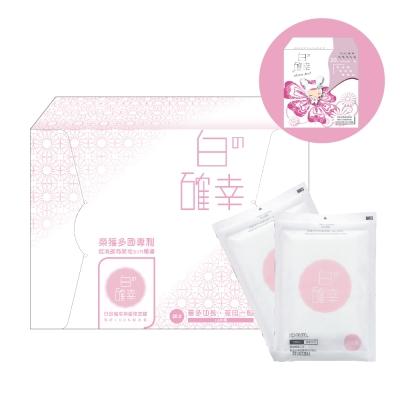 白的確幸無菌衛生棉 28cm夜用一般16片1盒贈花語系列15cm護墊20片1盒