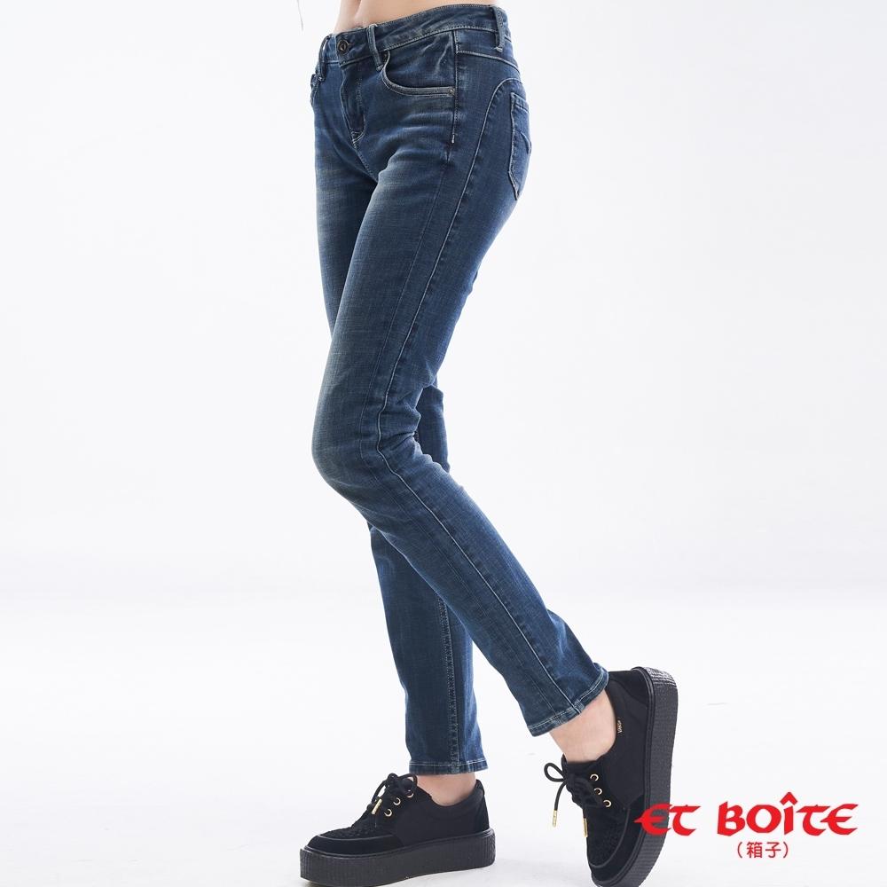 ET BOITE箱子 BLUE WAY – 塑腹四面彈高腰直筒褲(深藍)