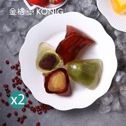 【金格食品】經典刨冰系冰粽9入-