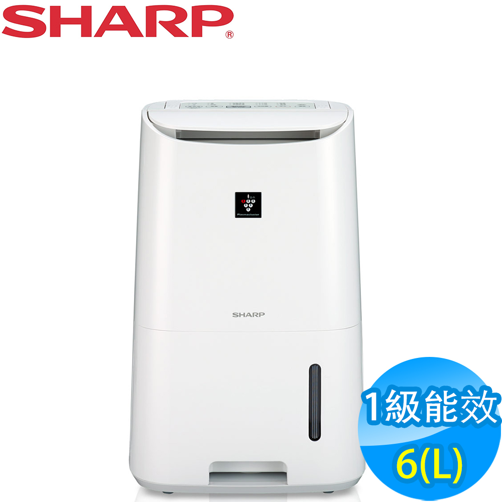 SHARP夏普 6L 1級自動除菌離子清淨除濕機 DW-H6HT-W