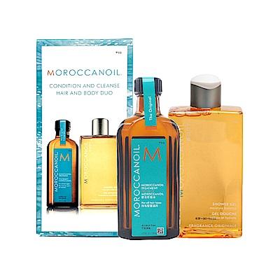 MOROCCANOIL摩洛哥優油 經典沐浴組合+贈品牌水壺600ml+帆布環保袋*1