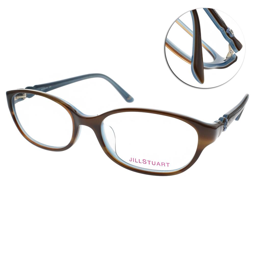 JILL STUART眼鏡 簡約經典/棕-藍#JS60018 C02
