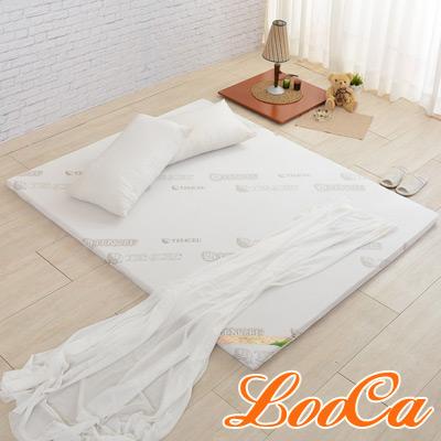 LooCa 親膚天絲專利HT 5cm舒眠乳膠床墊(雙人5尺)