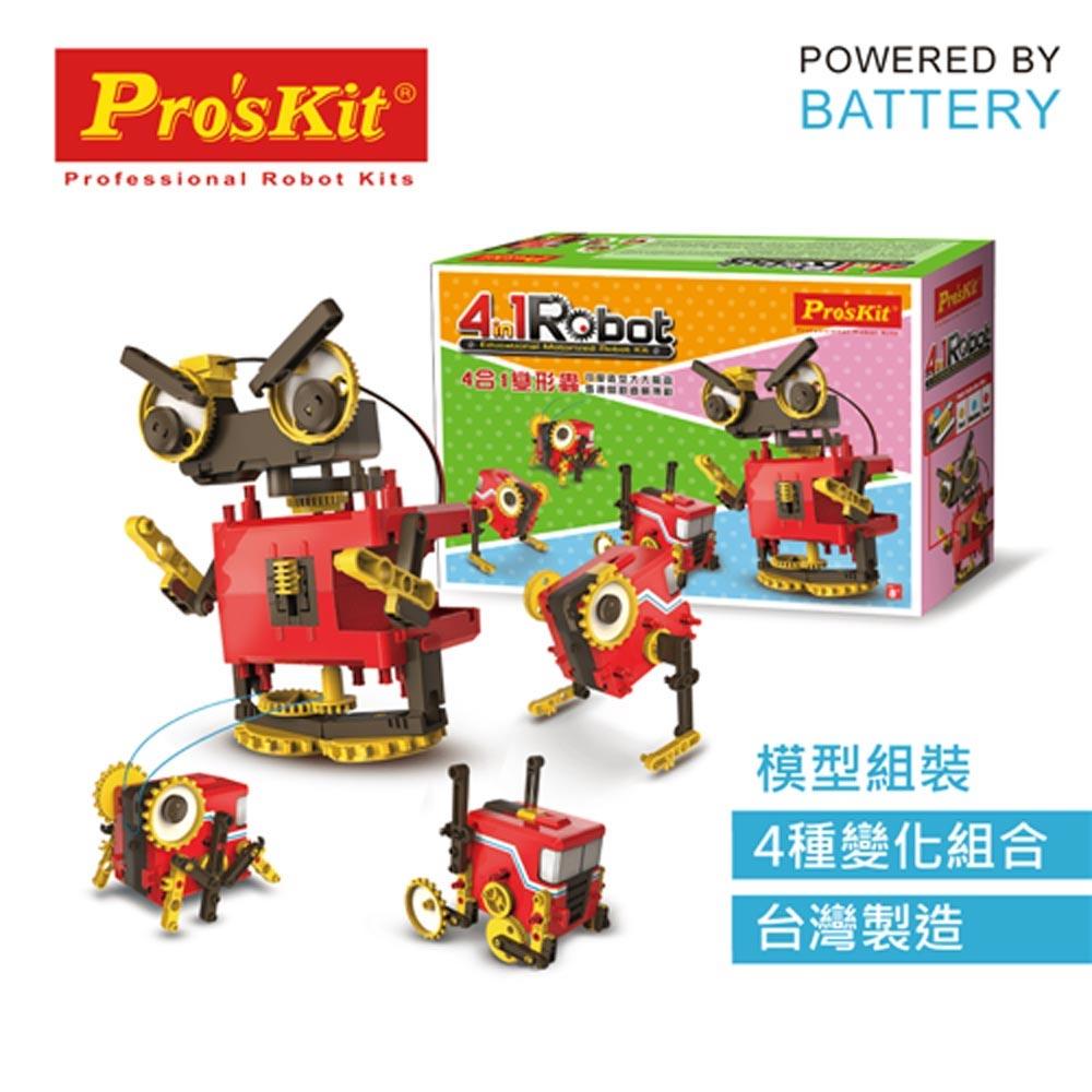 ProsKit 寶工科學玩具 GE-891 4合1變形蟲