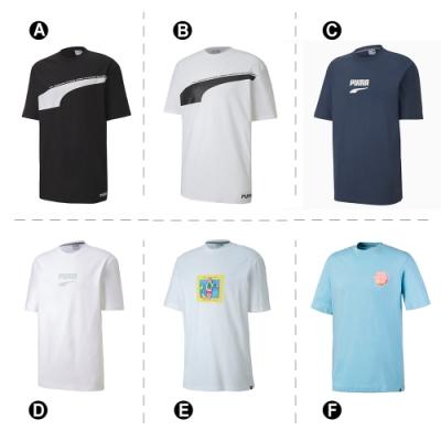 [時時樂限定] PUMA-精選男性短袖T恤(多款可選)