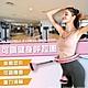 【森宿生活】美體可調式健身伸縮呼拉圈 product thumbnail 2