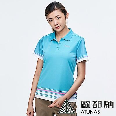 【ATUNAS 歐都納】女款X-STATIC短袖POLO衫A-P1906W藍綠