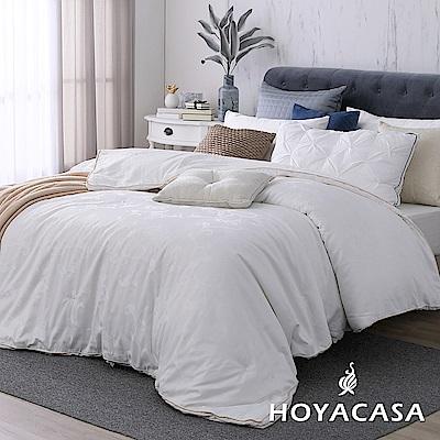 HOYACASA簡愛永恆 雙人緹花長纖蠶絲冬被(6x7尺)