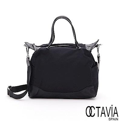 OCTAVIA 8 - 挪威森林  輕量尼龍配皮三用波士頓包 - 看不透黑