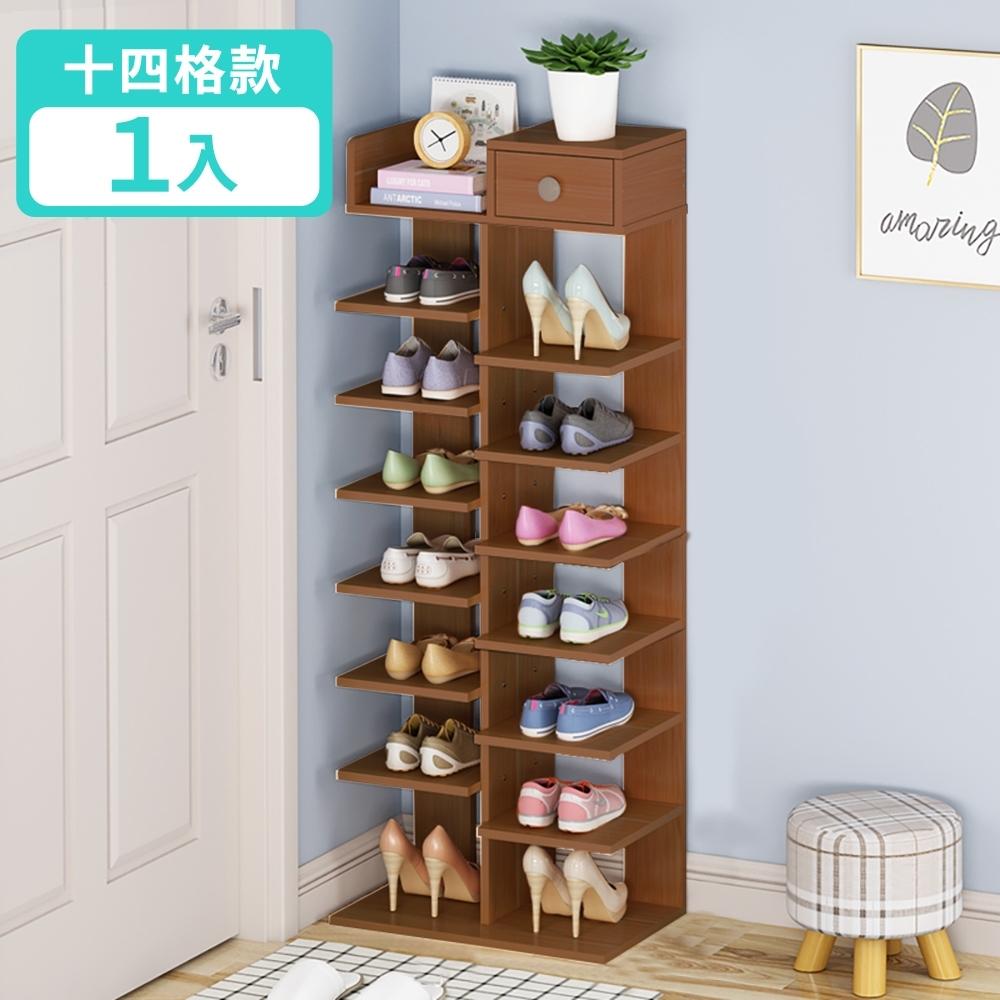 【家適帝】創新雙骨加穩多格收納鞋櫃 (8層/14格) 1入