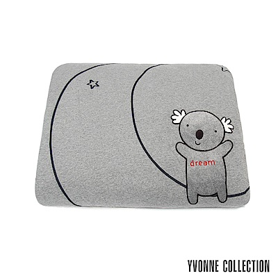 YVONNE COLLECTION 無尾熊貼繡雙人四季被(6x7呎)- 中灰/天藍