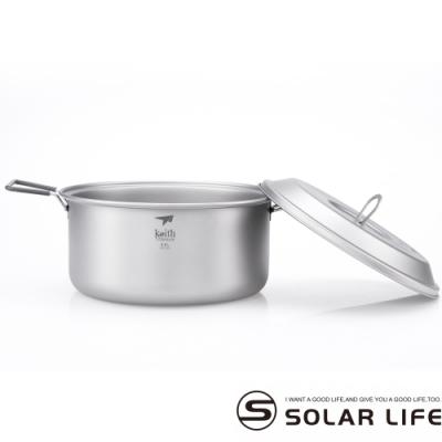 鎧斯Keith KP6018純鈦環保餐具折疊握把湯鍋附收納袋.鈦金屬摺疊握把雙耳湯鍋子