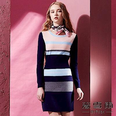 【麥雪爾】橫條色塊縮腰針織洋裝-水藍