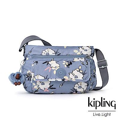 Kipling 粉紫藍柔雅花卉掀蓋側背包-SYRO