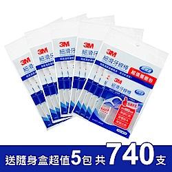 3M 細滑牙線棒量販包送隨身盒超值5包 (共740支)