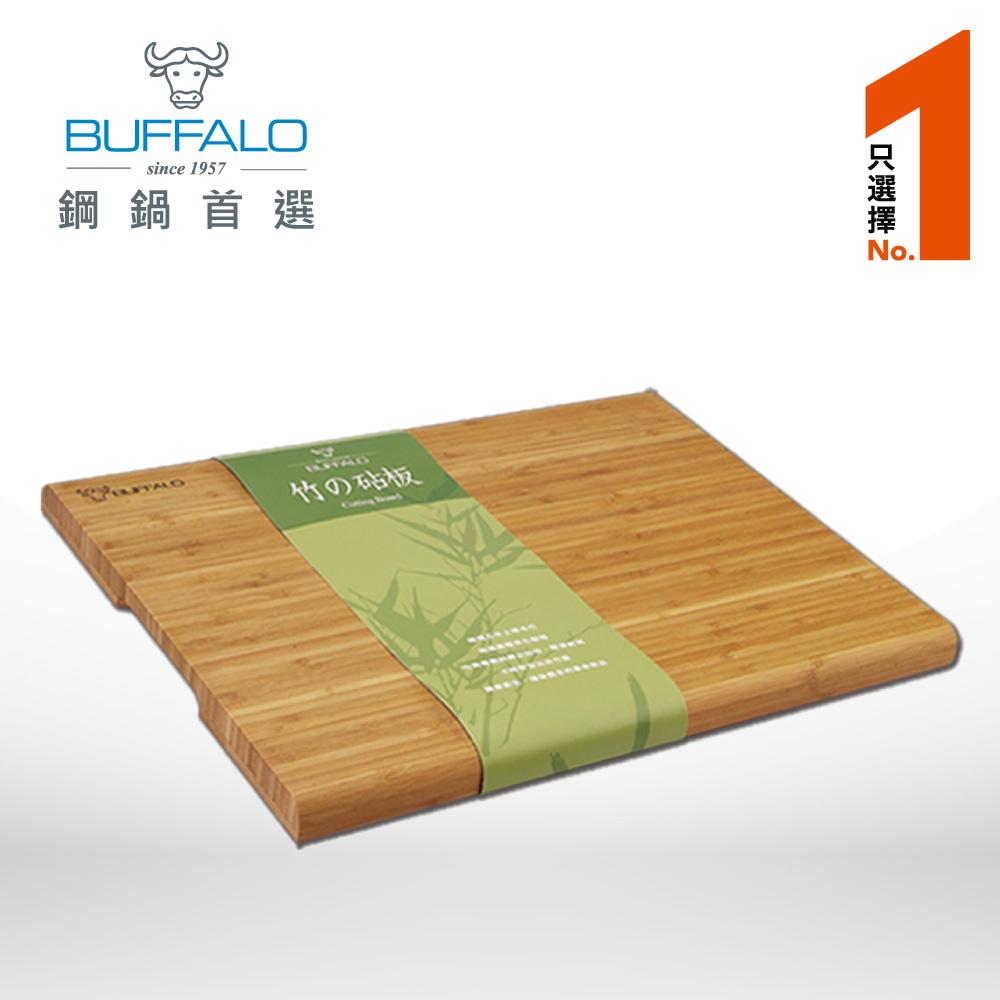 牛頭牌 竹木砧板(附腳墊)-大