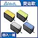 愛迪歐IDEAL 1000VA穩壓器 PSCU-1000-四入一組(顏色隨機) product thumbnail 1