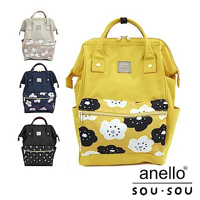 anello SOU.SOU聯名款 經典印花口金後背包 Regular