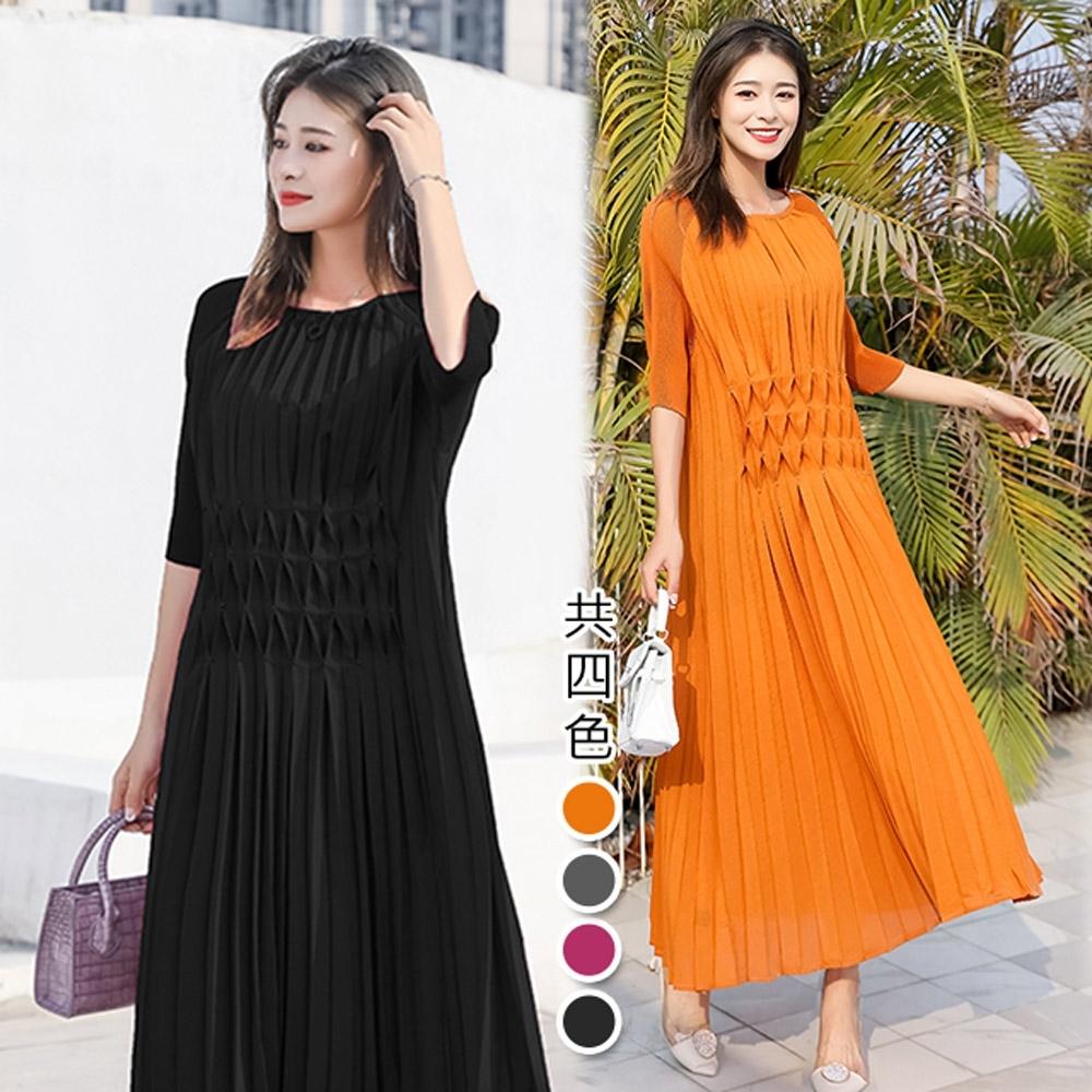 【KEITH-WILL】(預購)飄逸仙女壓褶洋裝(共4色) (橘色)