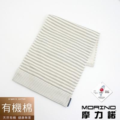 MORINO摩力諾 有機棉竹炭條紋紗布童巾