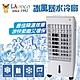 LAPOLO藍普諾冰風暴移動式水冷扇 LA-6503 product thumbnail 1