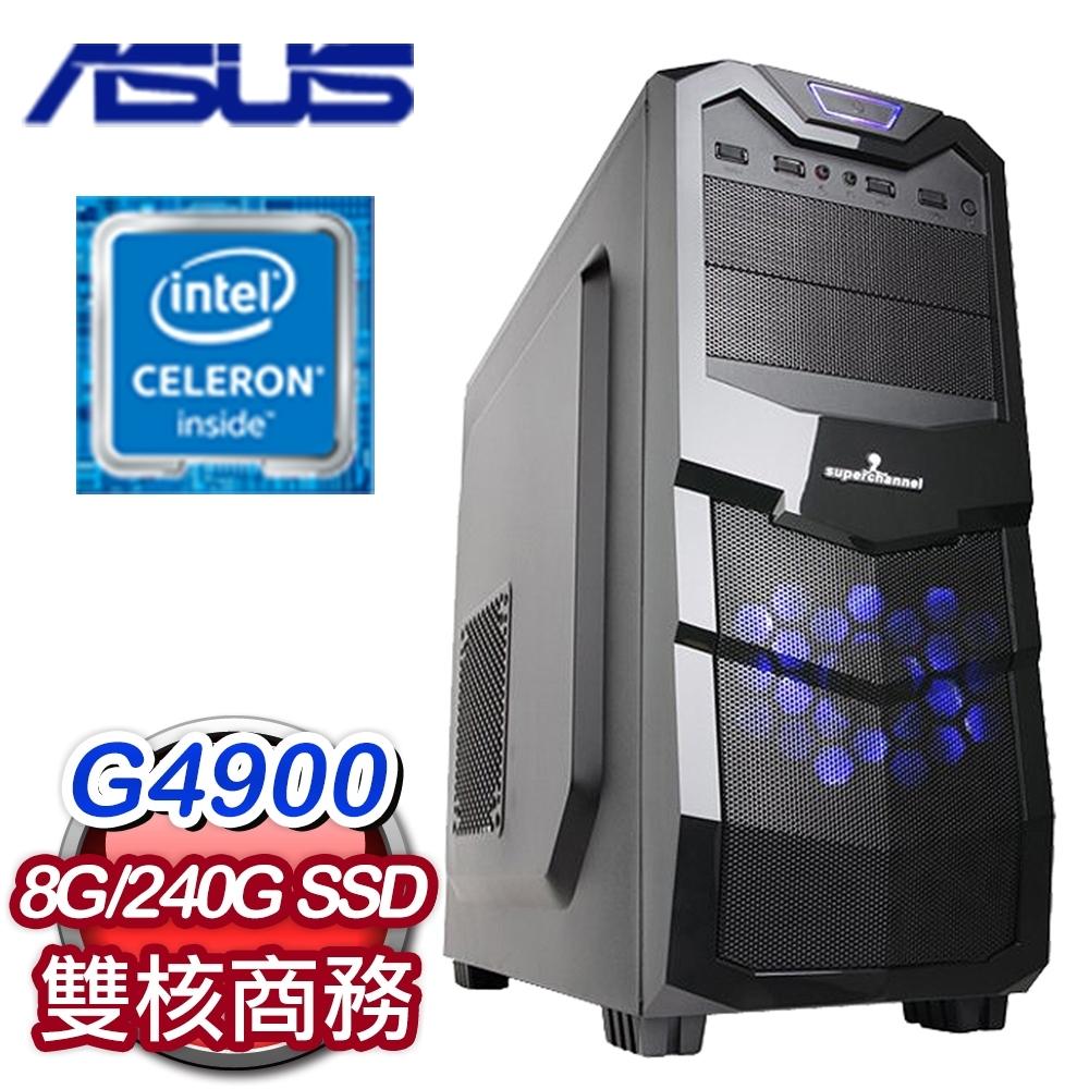 華碩 文書系列【九陰真經】G4900雙核 商務電腦