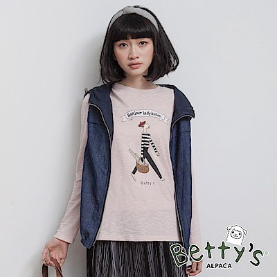 betty's貝蒂思 連帽抽繩開襟無袖背心(深藍)