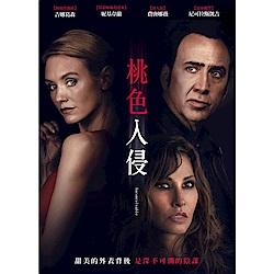 桃色入侵 DVD