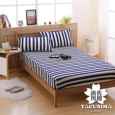 濱川佐櫻 / 雙人針織床包三件組 / 活力彩漾-黃藍