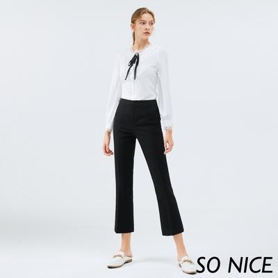 SO NICE摩登簡約純色造型長褲