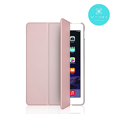 Mooke iPad 2017/2018 Nappa手工保護套-玫瑰金