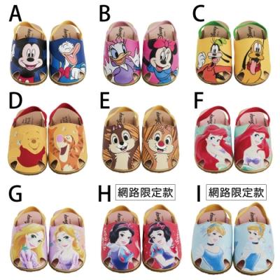 時時樂限定 迪士尼童鞋 可愛護趾寶寶涼鞋 九款