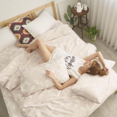 BUHO 舒涼TENCEL天絲單人床包+雙人被套三件組(蔓語香紛)